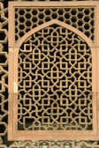 Close-up of Carved Window — Stock Photo