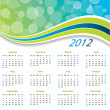 2012 wave calendar — Stock Vector