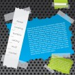 Stock Vector: Ripped paper website template design