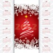 2012 christmas calendar — Stock Vector