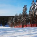 Ski slope — Stock Photo #7861647