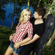 Portrait of love couple embracing outdoor in park — Stock Photo #6904701