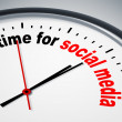 Stock Photo: Time for social media