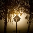 Cross in bavaria — Stock Photo