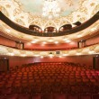 Stock Photo: Theater interior