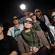Cinema spectators with 3d glasses — Stock Photo