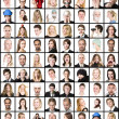 Collage of portraits — Stockfoto