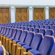 Spectators Seats — Stock Photo