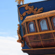 Old wooden ship - Photo