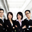 Business team — Stock Photo #7288915