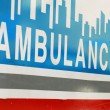 An ambulance concepts of emergency ambulatory care — Stock Photo