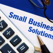 Stock Photo: Provide financial solutions and support to Small Business