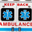 An ambulance concepts of emergency ambulatory care — Stock Photo #7270209