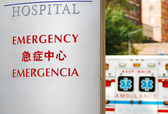 An ambulance next to the Emergency Room concept of ambulatory treatment — Stock Photo