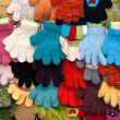 Stock Photo: Showcase children's mittens and gloves