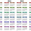 Stock Photo: Colorful calendar for years 2012 - 2017