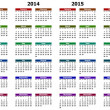 Royalty-Free Stock Photo: Colorful calendar for years 2012 - 2017