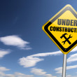 Under construction sign — Stock Photo #6905235