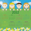 Kids calendar - Stock Photo