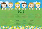 Kids calendar — Stock Photo