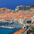 Royalty-Free Stock Photo: Dubrovnik city scape