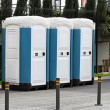 Mobile toilet cabins — Stock Photo