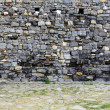 Stone wall — Stock Photo #7389768