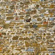 Wall old — Stock Photo