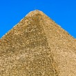 Great pyramid top - Stock Photo