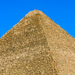 Stock Photo: Great pyramid top