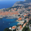 Dubrovnik — Stock Photo #7759307