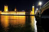 UK Parliament — Stock Photo