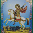 Stock Photo: Icon of st. george
