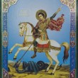 Icon of st. george - Stock Photo