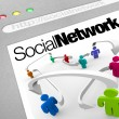 Stock Photo: Social Network on Internet Connected by Arrows