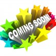 Coming Soon Announcement of New Product or Store Opening — Zdjęcie stockowe