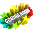 Coming Soon Announcement of New Product or Store Opening — 图库照片
