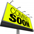 Royalty-Free Stock Photo: Coming Soon Billboard Announces New Opening Store Event