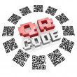 Stock Photo: QR Codes in Ring Scan for Product Information