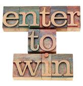 Enter om te winnen — Stockfoto