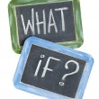 Stock Photo: What if question