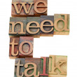 Постер, плакат: We need to talk request