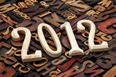 Year of 2012 in letterpress type — Stock Photo