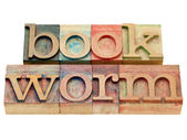 Bookworm in letterpress type — Stock Photo