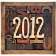 Stock Photo: Year 2012 and letterpress type