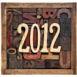 Year 2012 and letterpress type - Stock Photo