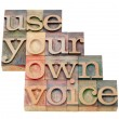 Use your own voice — Foto Stock