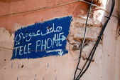 Telephone Sign in Morocco — Stock Photo
