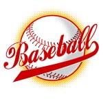 Постер, плакат: Baseball ball