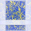 Banner with abstract pattern and place for text - Stok Vektör